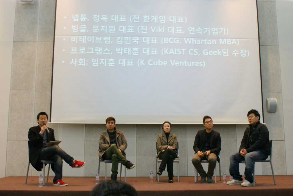 02. K-CUBE conference03