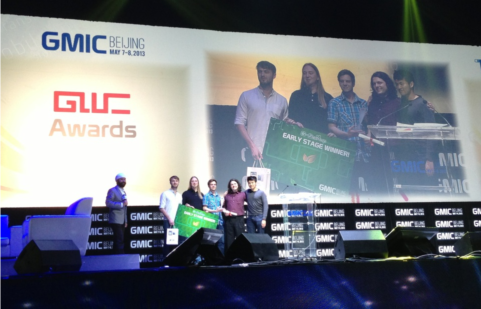 Mention-wins-at-GMIC-2013