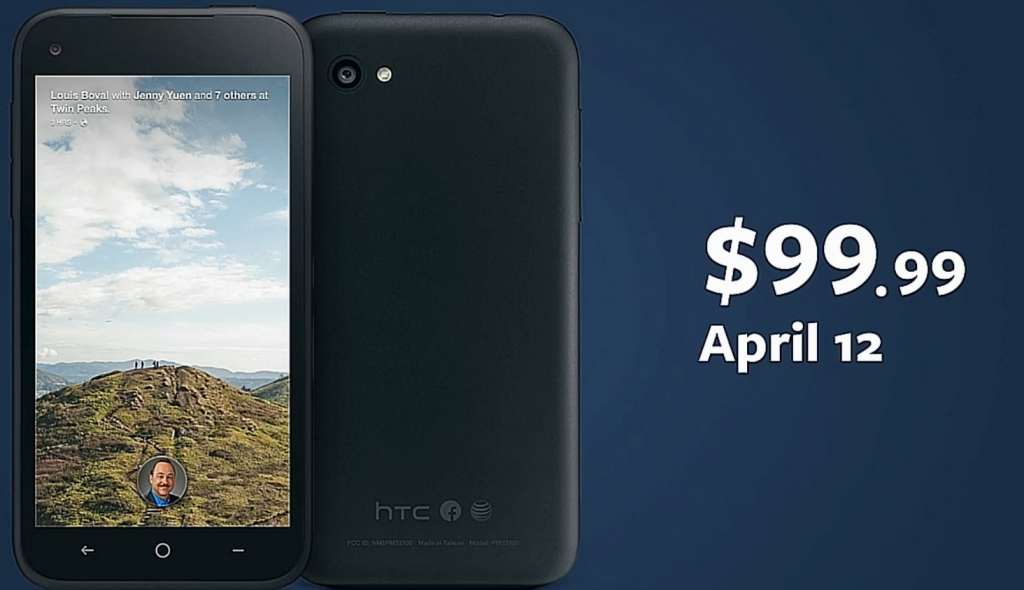 htc-first-pricing