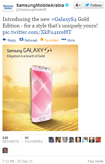 samsung mobile arabia