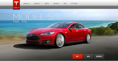 tesla_motors_chinese