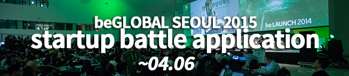 startupbattleapplication 사본