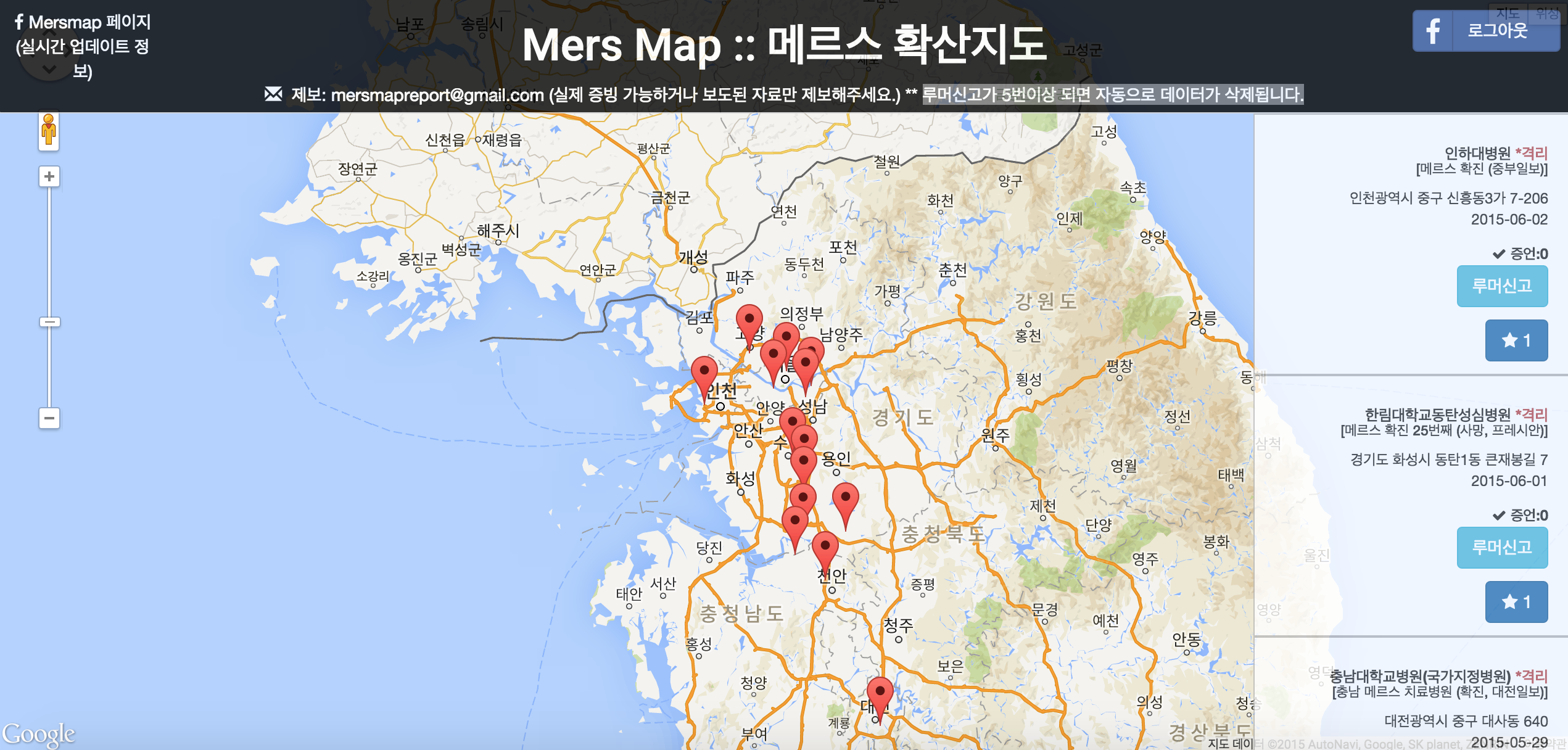 mers map