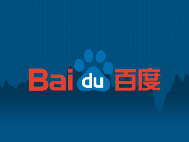 Baidu-digital-business-lab (1)