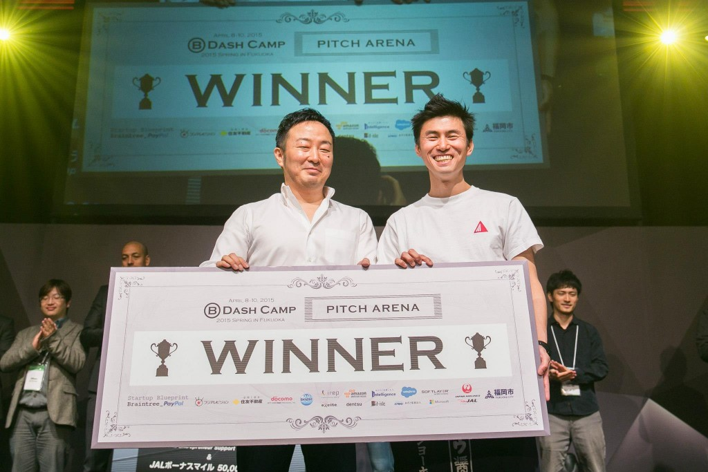 B Dash Camp_Pitch