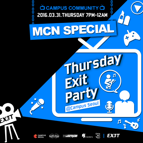 20160316_CTKR16-0017_Google Thursday Exit Party Mar_--------- -----