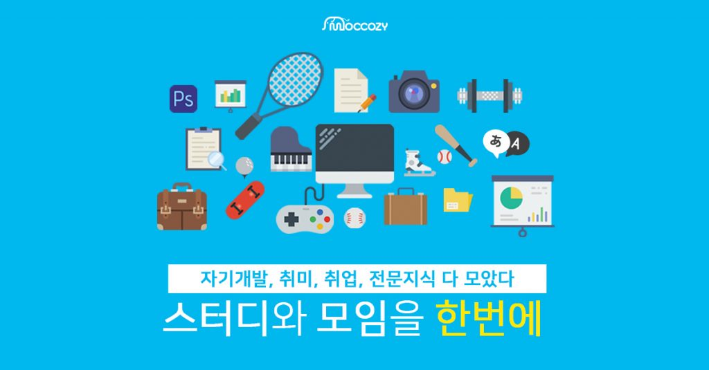 moccozy_link ad